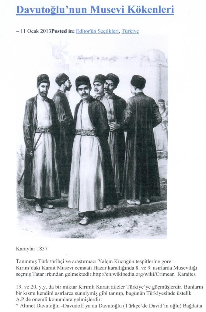 ΝΤΑΒΟΥΤΟΓΛΟΥ-ΚΑΡΑΪΤΕΣ ΕΒΡΑΙΟΙ (1)