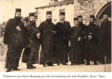BYZANTINH2