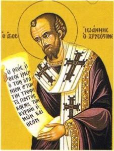 Ο Άγιος Ιωάννης Χρυσόστομος