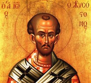 αγιος Ιωάννης Χρυσόστομος