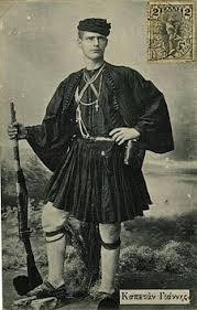Καπετάν Ράμναλης από το Ίσωμα