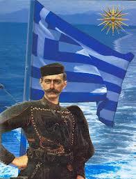 PAYLOS MELAS