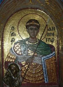 Sfântului Dimitrie1