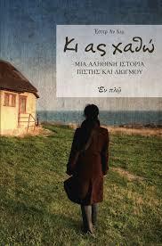 kiasxa8w