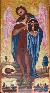 εικόνα αγίου Ιωάννη Προδρόμου Ξηροκαρύταινας 2