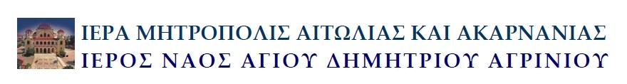 IM AITVLIAS