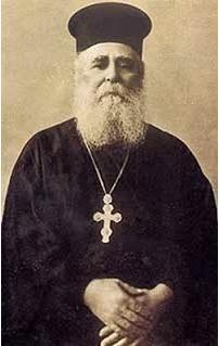 P. GERBASIOS