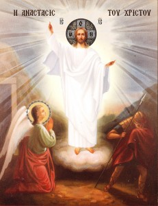 Η ΑΝΑΣΤΑΣΗ ΤΟΥ ΚΥΡΙΟΥ ΗΜΩΝ ΙΗΣΟΥ ΧΡΙΣΤΟΥ - ΕΙΚΟΝΑ ΡΩΣΙΚΗ