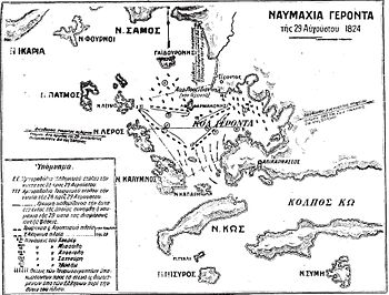 Map_of_the_battle_of_Geronta