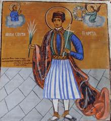 agios-georgios-neomartys
