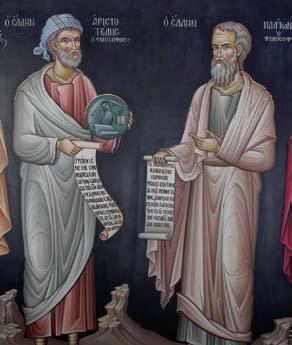 aristotelis-platwnas
